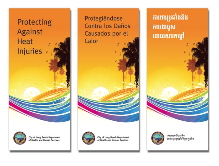 Heat Injuries Brochure
